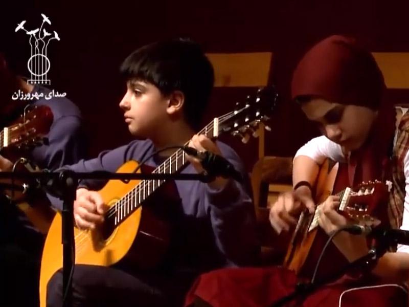 ارکستر گیتار آموزشگاه صدای مهرورزان