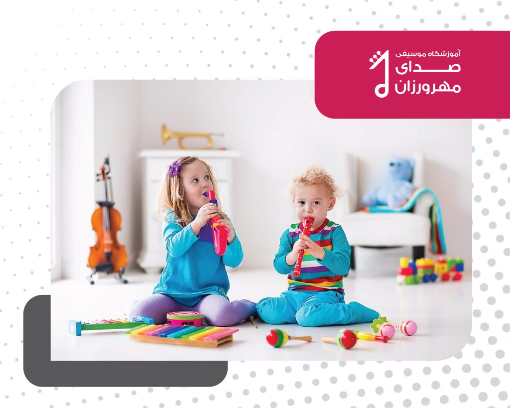 فواید موسیقی کودک